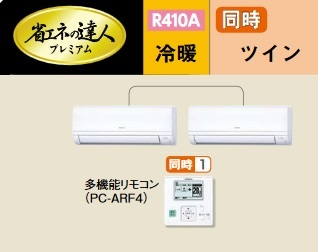 【最安値挑戦中!最大23倍】業務用エアコン 日立 RPK-AP140GHP6 同時 140型 5.0馬力 三相200V [♪]