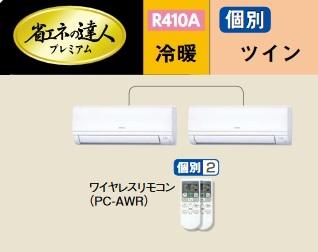 【最安値挑戦中!最大23倍】業務用エアコン 日立 RPK-AP224GHP6 個別  224型 8.0馬力 三相200V [♪]