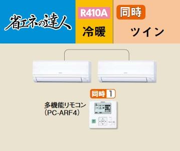 【最安値挑戦中!最大23倍】業務用エアコン 日立 RPK-AP224SHP7 同時 224型 8.0馬力 三相200V [♪]