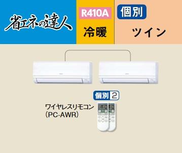 【最安値挑戦中!最大23倍】業務用エアコン 日立 RPK-AP224SHP7 個別  224型 8.0馬力 三相200V [♪]