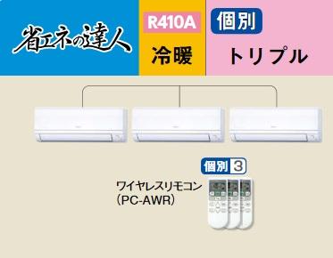 【最安値挑戦中!最大23倍】業務用エアコン 日立 RPK-AP335SHG7 個別  335型 12.0馬力 三相200V [♪]