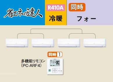 【最安値挑戦中!最大23倍】業務用エアコン 日立 RPK-AP224SHW7 同時 224型 8.0馬力 三相200V [♪]
