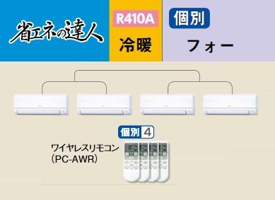 【最安値挑戦中!最大23倍】業務用エアコン 日立 RPK-AP224SHW7 個別  224型 8.0馬力 三相200V [♪]