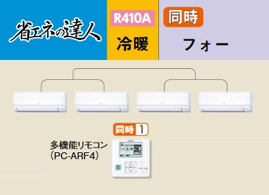 【最安値挑戦中!最大23倍】業務用エアコン 日立 RPK-AP280SHW7 同時 280型 10.0馬力 三相200V [♪]