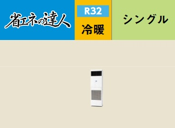 【最安値挑戦中!最大23倍】業務用エアコン 日立 RPV-GP160RSH 160型 6.0馬力 三相200V [♪]