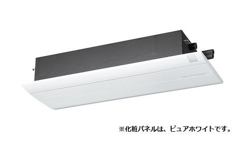 【最大44倍スーパーセール】ハウジングエアコン 日立 【RAP-K56J2+ 化粧パネル】 一方向天井カセットタイプ 寒冷地向 18畳程度 単相200V [♪●]