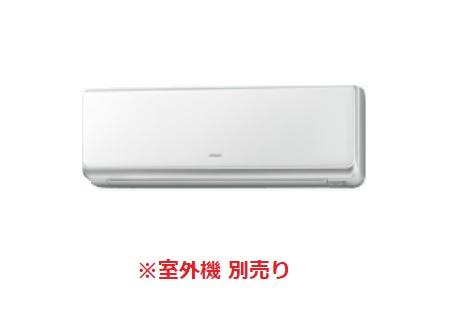 【最安値挑戦中!最大34倍】システムマルチ 日立 RAM-E25CS-W 室内ユニット 壁掛タイプ MECシリーズ 8畳程度 単相200V クリアホワイト 室内機のみ [♪(^^)]