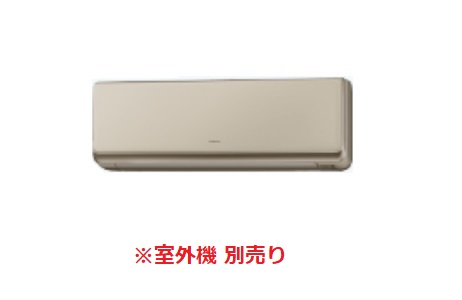 【最安値挑戦中!最大24倍】システムマルチ 日立 RAM-E25CS-C 室内ユニット 壁掛タイプ MECシリーズ 8畳程度 単相200V シャインベージュ 室内機のみ [♪(^^)]
