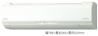 【最安値挑戦中!最大25倍】ルームエアコン 日立 RAS-HK25K(W) 壁掛形 HKシリーズ 寒冷地向 単相100V 20A メガ暖 白くまくん 冷暖房時8畳程度 スターホワイト [♪]