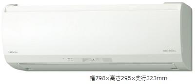 【最安値挑戦中!最大25倍】ルームエアコン 日立 RAS-EK40K2(W) 壁掛形 EKシリーズ 寒冷地向 単相200V 20A メガ暖 白くまくん 冷暖房時14畳程度 スターホワイト [♪]