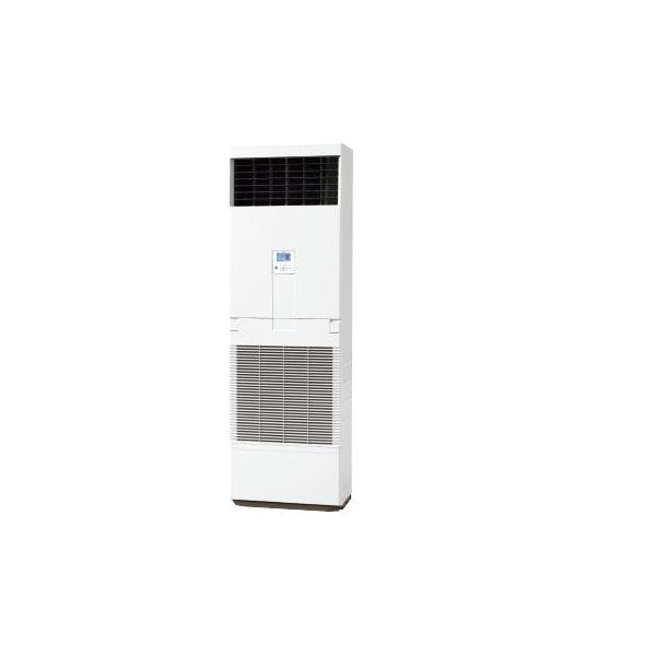 【最大44倍スーパーセール】業務用エアコン 日立 RPV-GP80RSHJ2 ゆかおき シングル 省エネの達人 3.0馬力相当 単相200V [(^^)♪]