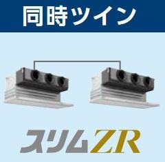 【最安値挑戦中!最大23倍】業務用エアコン 三菱 PDZX-ZRMP160GR P160 6馬力 三相200V ワイヤード [♪$]