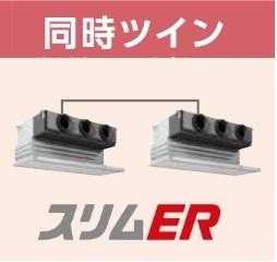 【最安値挑戦中!最大23倍】業務用エアコン 三菱 PDZX-ERMP80SGR P80 3馬力 単相200V ワイヤード [♪$]
