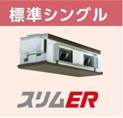 【最安値挑戦中!最大23倍】業務用エアコン 三菱 PEZ-ERP224BR P224 8馬力 三相200V ワイヤード [♪$]