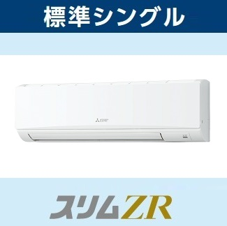 【最安値挑戦中!最大23倍】業務用エアコン 三菱 PKZ-ZRMP80KR P80 3馬力 三相200V ワイヤード [♪$]