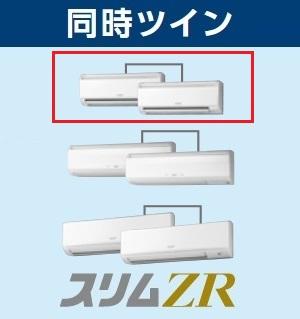 【最安値挑戦中!最大23倍】業務用エアコン 三菱 PKZX-ZRMP80KLR P80 3馬力 三相200V ワイヤレス [♪$]