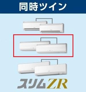 【最安値挑戦中!最大23倍】業務用エアコン 三菱 PKZX-ZRMP112KLR P112 4馬力 三相200V ワイヤレス [♪$]