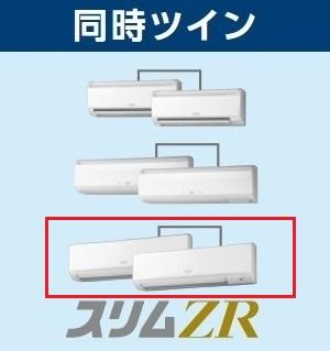 【最安値挑戦中!最大33倍】業務用エアコン 三菱 PKZX-ZRMP160KLR P160 6馬力 三相200V ワイヤレス [♪$]
