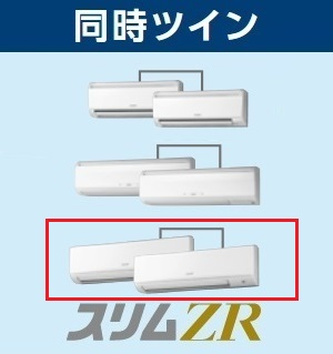 【最安値挑戦中!最大23倍】業務用エアコン 三菱 PKZX-ZRMP160KR P160 6馬力 三相200V ワイヤード [♪$]