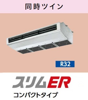 【最安値挑戦中!最大23倍】業務用エアコン 三菱 PCZX-ERMP160HT コンパクトタイプ P160 6馬力 三相200V ワイヤード [♪$]
