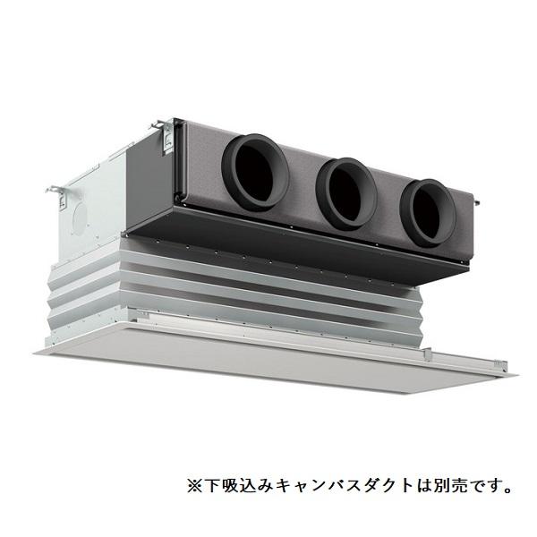 【最大44倍スーパーセール】業務用エアコン 三菱 PDZ-ZRMP56GY 天井ビルトイン形 標準シングル 2.3馬力 三相200V スリムZR ワイヤード [♪(^^)]