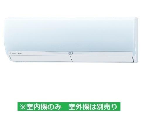 【最安値挑戦中!最大25倍】システムマルチ 三菱 MSZ-2217ZXAS-W-IN 室内ユニット 壁掛形 ZXASシリーズ 2.2クラス 単相200V [♪Å]
