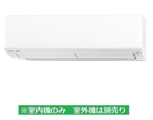 【最安値挑戦中!最大34倍】システムマルチ 三菱 MSZ-2517BXAS-W-IN 室内ユニット 壁掛形 BXASシリーズ 2.5クラス 単相200V [♪Å]