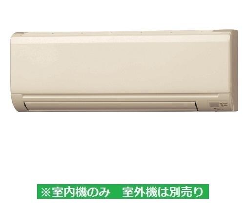 【最安値挑戦中!最大34倍】システムマルチ 三菱 MSZ-2517GXAS-T-IN 室内ユニット 壁掛形 GXASシリーズ 2.5クラス 単相200V ブラウン [♪Å]