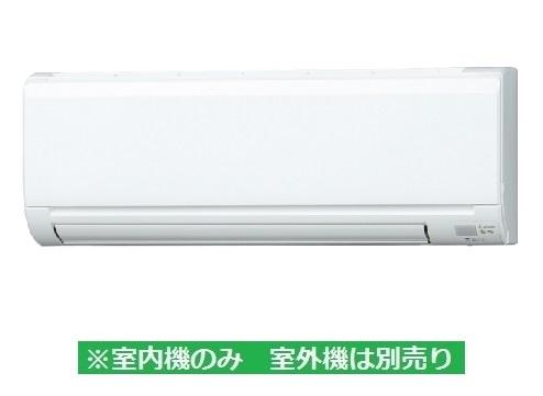 【最安値挑戦中!最大25倍】システムマルチ 三菱 MSZ-2517GXAS-W-IN 室内ユニット 壁掛形 GXASシリーズ 2.5クラス 単相200V ピュアホワイト [♪Å]