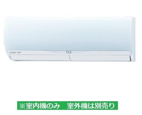 【最安値挑戦中!最大25倍】システムマルチ 三菱 MSZ-2517ZXAS-W-IN 室内ユニット 壁掛形 ZXASシリーズ 2.5クラス 単相200V [♪Å]