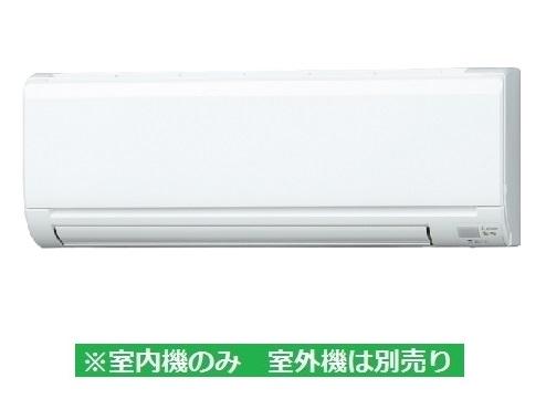 【最安値挑戦中!最大25倍】システムマルチ 三菱 MSZ-3617GXAS-W-IN 室内ユニット 壁掛形 GXASシリーズ 3.6クラス 単相200V ピュアホワイト [♪Å]