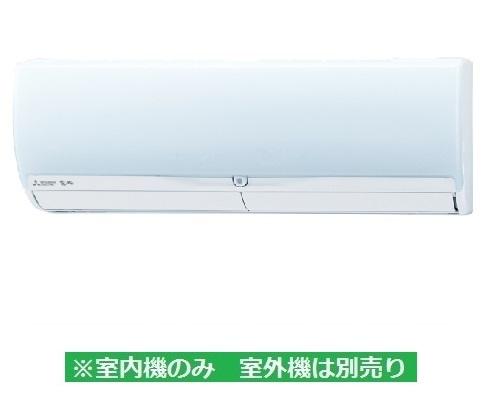 【最安値挑戦中!最大25倍】システムマルチ 三菱 MSZ-3617ZXAS-W-IN 室内ユニット 壁掛形 ZXASシリーズ 3.6クラス 単相200V [♪Å]
