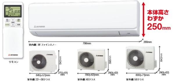 【最安値挑戦中!最大24倍】ルームエアコン 三菱重工 SRK22TW-W ビーバーエアコン TWシリーズ 単相100V 15A 冷房時6畳程度 ファインスノー