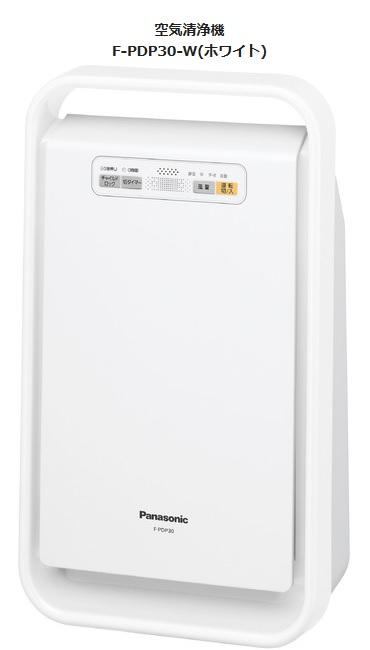 【最安値挑戦中!最大23倍】パナソニック 空気清浄機 F-PDP30-W ~12畳 ホワイト[■]