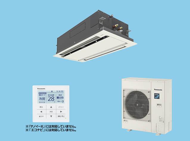 【最安値挑戦中!最大23倍】業務用エアコン パナソニック PA-P80L6SGN 2方向天井カセット形 Gシリーズ シングル P80形 単相200V [♪£]