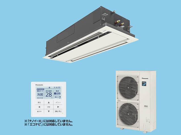 【最安値挑戦中!最大23倍】業務用エアコン パナソニック PA-P112L6GN 2方向天井カセット形 Gシリーズ シングル P112形 三相200V [♪£]