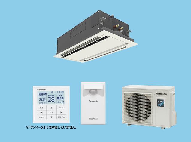 【最安値挑戦中!最大23倍】業務用エアコン パナソニック PA-P80L6SH 2方向天井カセット形 Hシリーズ シングル P80形 単相200V [♪£]