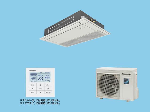 【最安値挑戦中!最大23倍】業務用エアコン パナソニック PA-P80D6SHN 高天井用1方向天井カセット形 Hシリーズ シングル P80形 単相200V [♪£]