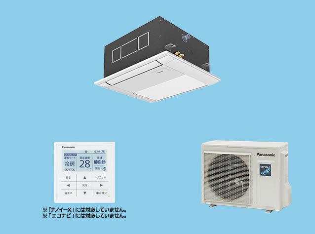 【最安値挑戦中!最大23倍】業務用エアコン パナソニック PA-P40DM6SHN 1方向天井カセット形 Hシリーズ シングル P40形 単相200V [♪£]