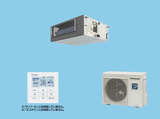 【最安値挑戦中!最大23倍】業務用エアコン パナソニック PA-P56FE6HN ビルトインオールダクト形 Hシリーズ シングル P56形 三相200V [♪£]