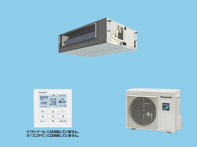 【最安値挑戦中!最大23倍】業務用エアコン パナソニック PA-P63FE6SHN ビルトインオールダクト形 Hシリーズ シングル P63形 単相200V [♪£]