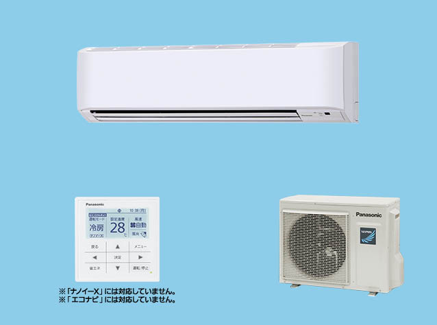 【最安値挑戦中!最大23倍】業務用エアコン パナソニック PA-P63K6SCN 壁掛形 Cシリーズ(冷房専用) シングル P63形 単相200V [♪£]