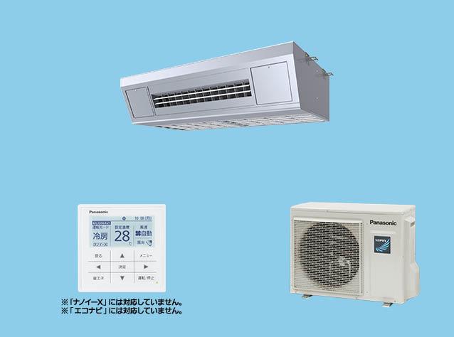 【最安値挑戦中!最大23倍】業務用エアコン パナソニック PA-P80V6SHN 天吊形厨房用エアコン Hシリーズ シングル P80形 単相200V [♪£]