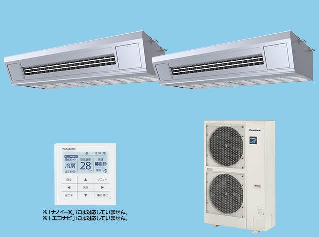 【最安値挑戦中!最大23倍】業務用エアコン パナソニック 【PA-P280VK6HDN+分岐管】 天吊形厨房用エアコン高温吸込み対応 Hシリーズ 同時ツイン P280形 三相200V [♪£]