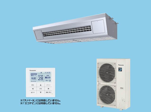【最安値挑戦中!最大23倍】業務用エアコン パナソニック PA-P140V6GN 天吊形厨房用エアコン Gシリーズ シングル P140形 三相200V [♪£]