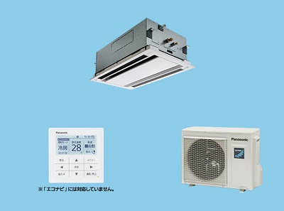 【最安値挑戦中!最大23倍】業務用エアコン パナソニック PA-P80L6HN1 2方向天井カセット形 Hシリーズ シングル P80形 三相200V [♪£]