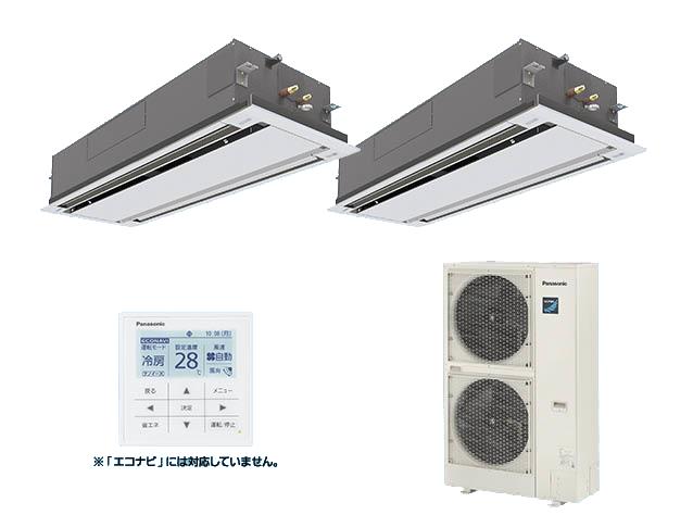 【最大44倍スーパーセール】業務用エアコン パナソニック PA-P280L6GDNB 2方向天井カセット形 Gシリーズ 標準 同時ツイン P280形 三相200V [♪£]