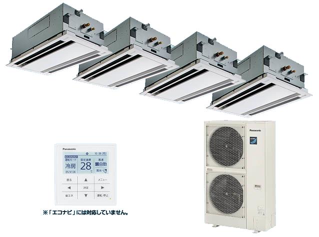 【最大44倍スーパーセール】業務用エアコン パナソニック PA-P224L6HVNB 2方向天井カセット形 Hシリーズ 標準 同時ダブルツイン P224形 三相200V [♪£]