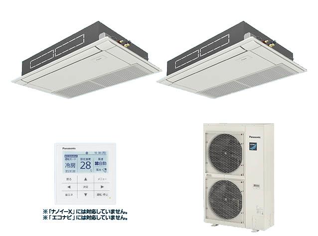 【最大44倍スーパーセール】業務用エアコン パナソニック PA-P160D6GDNB 高天井用1方向天井カセット形 Gシリーズ 標準 同時ツイン P160形 三相200V [♪£]