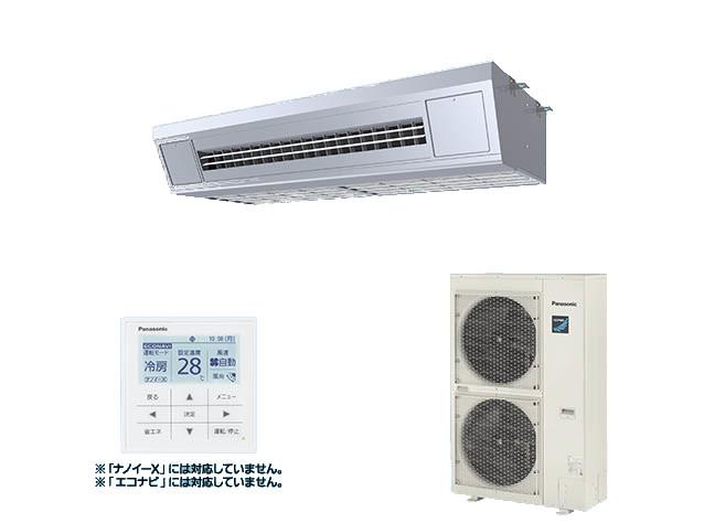 【最大44倍スーパーセール】業務用エアコン パナソニック PA-P160VK6GNB 天吊形厨房用エアコン高温吸込み対応 Gシリーズ シングル P160形 三相200V [♪£]